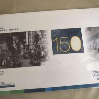 渣打銀行150週年慈善紀念鈔票