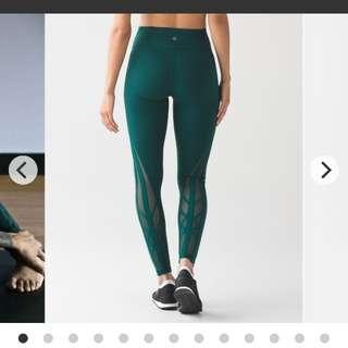 Lululemon Size 4 essential rhythm pants