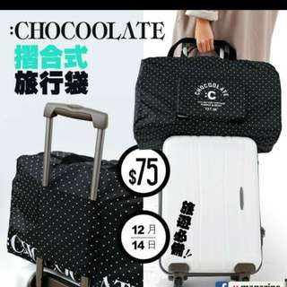 摺合式旅行袋