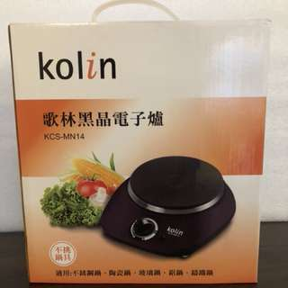 Kolin 歌林黑晶鑄鐵電子爐KCS-MN14