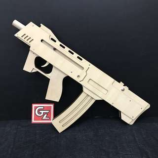 SMG Rubber Band Toy Gun