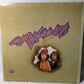"""Ming Choo Sisters 12"""" LP Record - Pl refer to the record covders."""