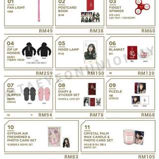 [PRE-ORDER] Taeyeon's Magic of Christmas Time OFFICIAL GOODS