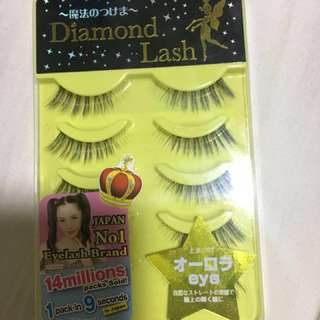 Natural fake lashes / eyelash - AURORA EYE ( 5 pairs )