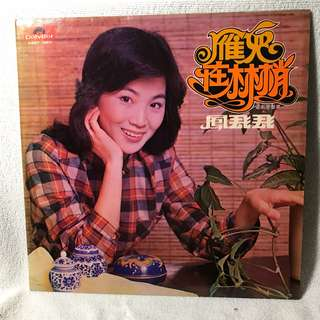 """Fong Fei Fei 12"""" LP Record - Pl refer to the record covers."""