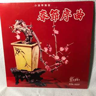 "Spring Festival Overture Chinese Music -  12"" LP Record - Pl refer to the record covers."