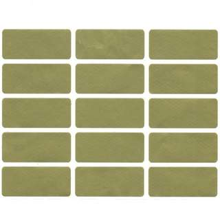 Matt Gold Rectangular (MG-M1) - Customisable Plain Stickers