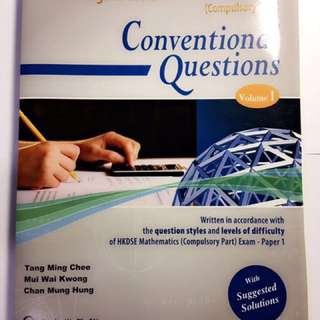 HKDSE mathematics(compulsory part) Conventional Questions volume 1