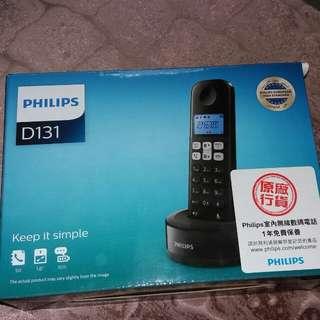 Cordless Phone ~ PHILIPS