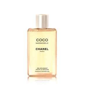 Coco Chanel Mademoiselle foaming shower gel