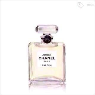 Chanel Jersey Parfum (Les Exclusif range)