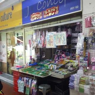 Shop space rental