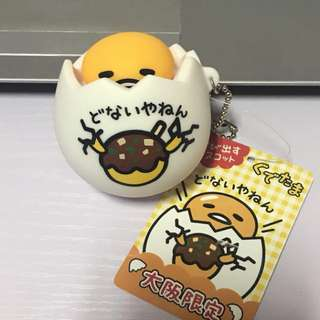 Gudetama rubber squishy