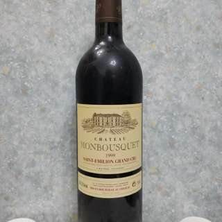 Chateau Monbousquet Saint Emilion France 1999