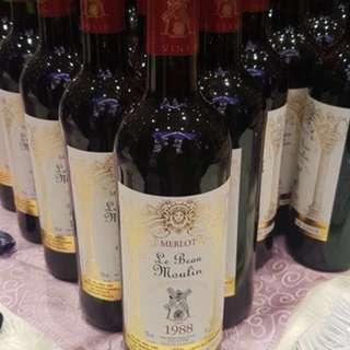 婚宴紅酒Le Beau Moulin Merlot 1988 (小風車)