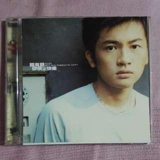CD》蘇有朋: 你快不快乐