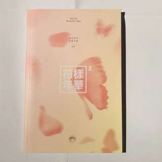 BTS – 화양연화 The Most Beautiful Moment In Life Part 2 (Pink Ver.)