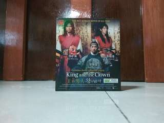 The King And The Clown VCD