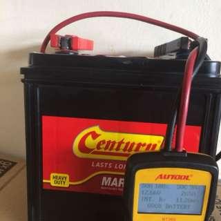 battery second n baru