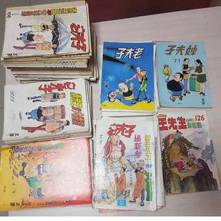 老夫子 Old Master Q comic books | 86 books up for grabs