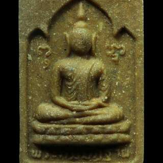 LP Toh Phra Somdej KamaThan