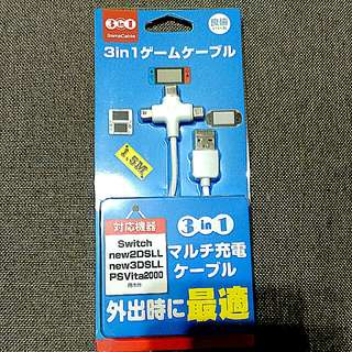 3合1 usb charger cable (Switch, Psvita, 3DS)
