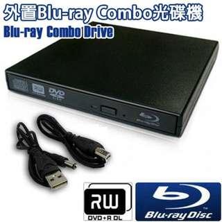 USB2.0外置BLU-RAY COMBO光碟機