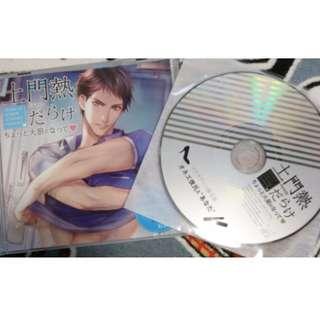 OTOME CD Domon Atsushi darake CD set (Main CD + Stellaworth CD)