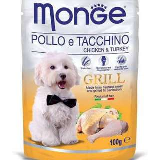 Monge Wet Food (Chunkies with Chicken and Turkey)
