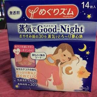 Kao Megrhythm Good Night Steam Patch