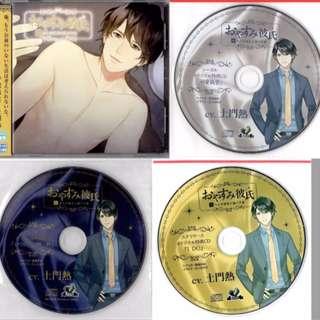 OTOME CD Oyasumi Kareshi Vol.6 Domon Atsushi