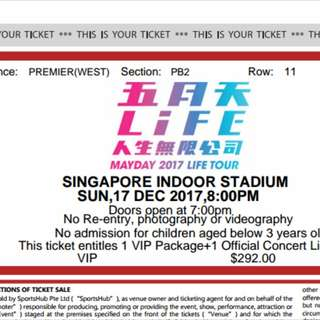 Mayday 2017 life tour 1xVIP Concert Ticket(nego) 17 dec Sunday