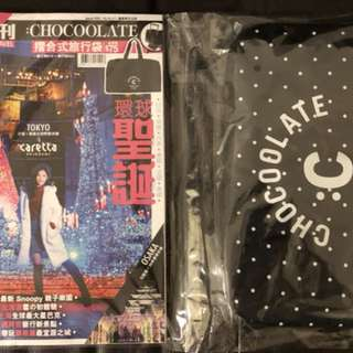 別注版 :CHOCOOLATE 「摺合式旅行袋」