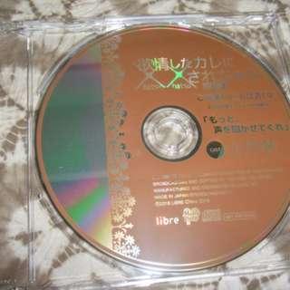 OTOME CD Yokujō shita kare ni ×× sa re chau [Animate CD] Domon Atsushi