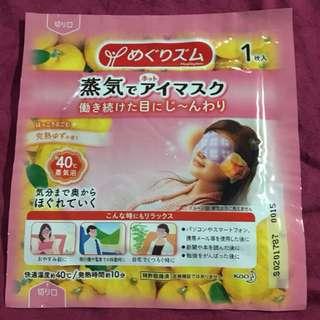Kao Megrhythm Steam Eye Mask (Yuzu)