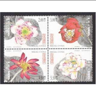 Macau Lotus flower stamp set