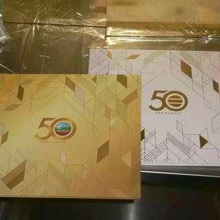 TVB 無線電視金禧紀念冊 郵票套摺連首日封 藝員白色精裝版 及 郵局金色平裝版各一套