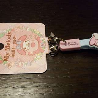 Melody Key Holder
