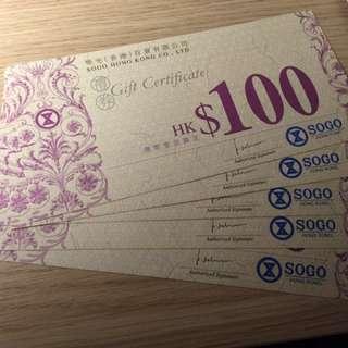 香港sogo禮卷面額100x5張