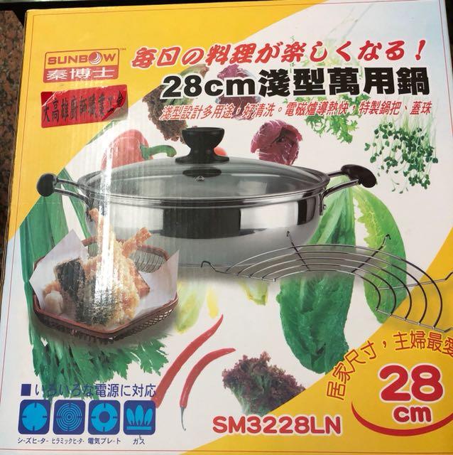 秦博士萬用鍋