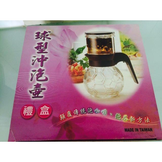 咖啡/泡茶 球型沖泡壺