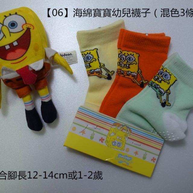 【全新】海綿寶寶幼童襪子 一組三雙 85元 男女均可