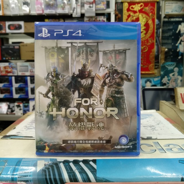 🆕 PS4 For Honor