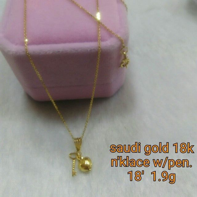 Authentic Saudi Gold Necklace