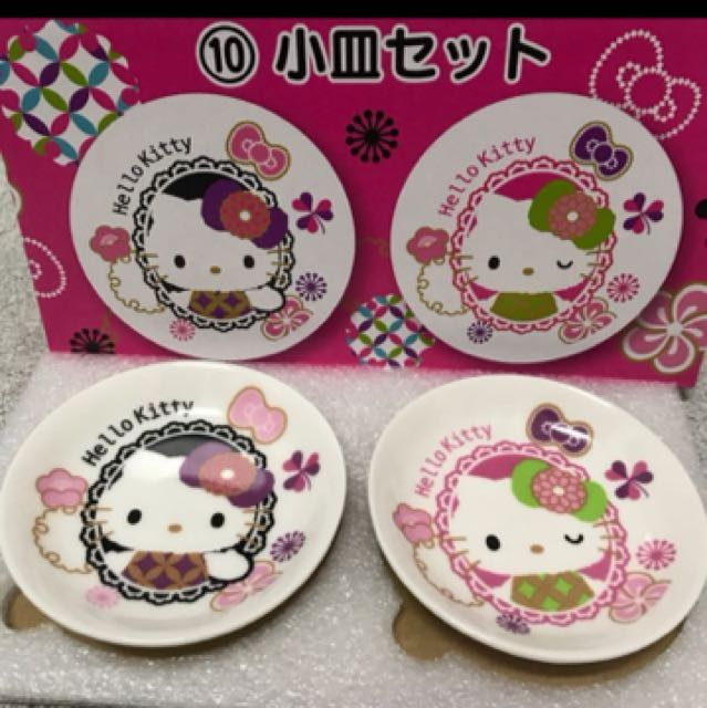 Brand new Hello kitty saucer plate Super cute