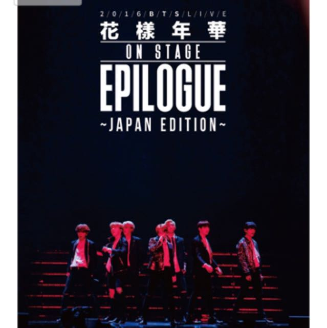 BTS liveDVD in Japan