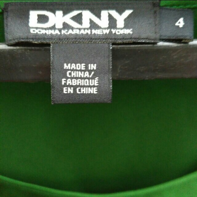 DKNY GREEN - Authentic