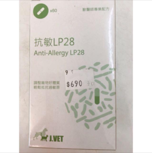 J.VET 抗敏 LP28 乳酸菌 60粒/盒 犬貓適用