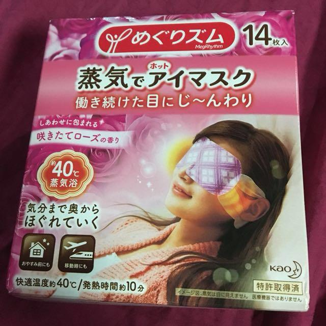Kao Megrhythm Steam Eye Mask (Rose)