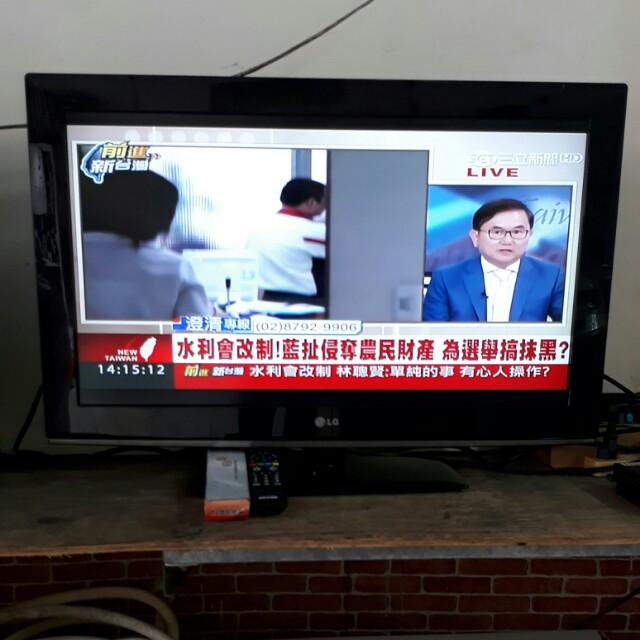 LG32吋液晶電視